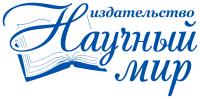 Научный мир лого типография симферополь