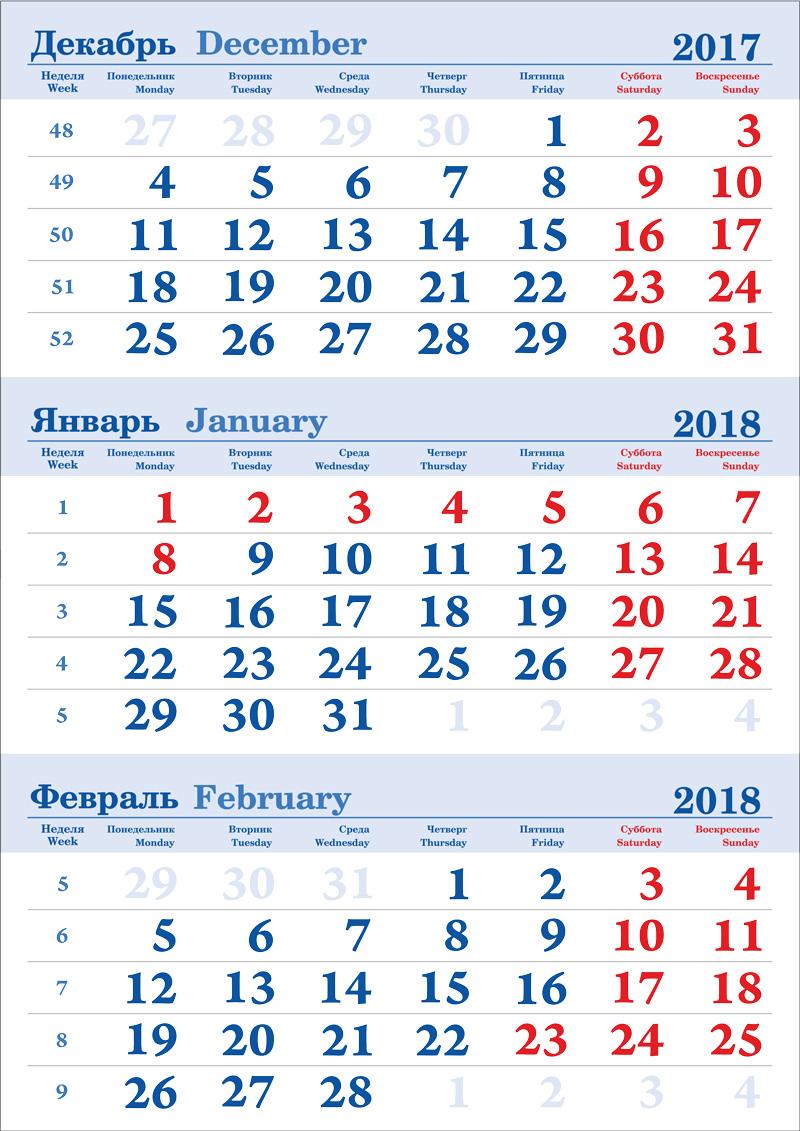 календарная-сетка-2018-3х12-сине-красная-